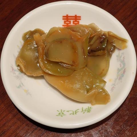 搾菜(新北京)