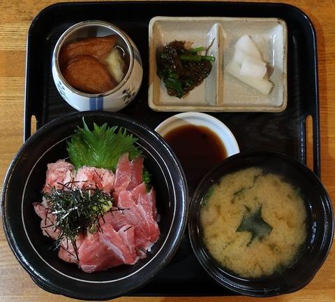 鮪すきみ丼(吉)950