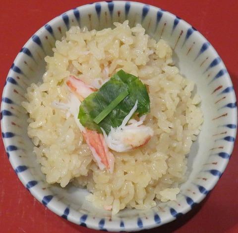 蟹釜飯①(車屋)