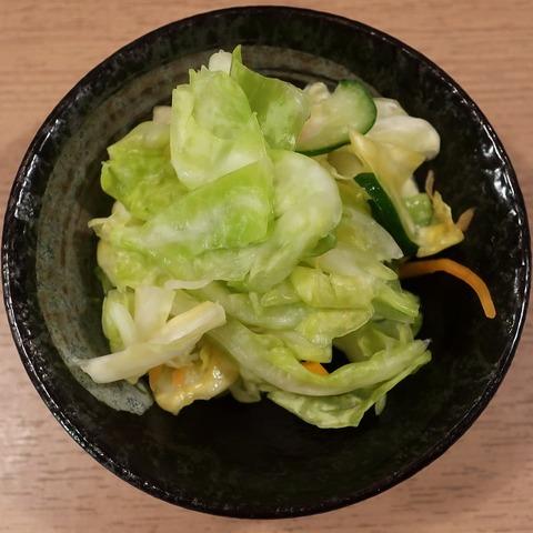 小鉢(うなくし)