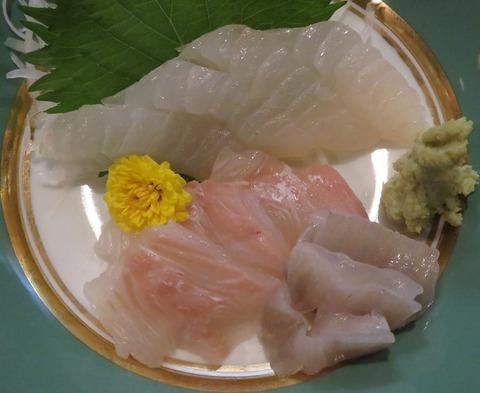 鮃(いな舟)