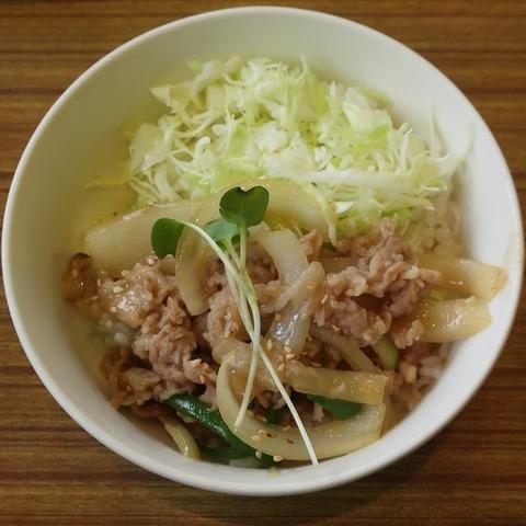 生姜焼丼(ハナショウブ)