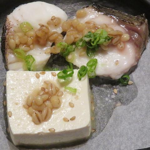 魚の麹焼き