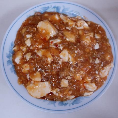 麻婆丼(燕京)750