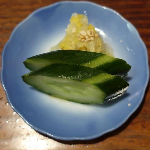 漬物(いば昇)