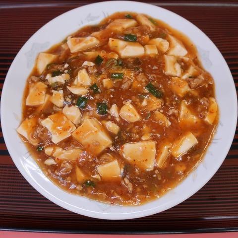 麻婆丼(東々亭)750