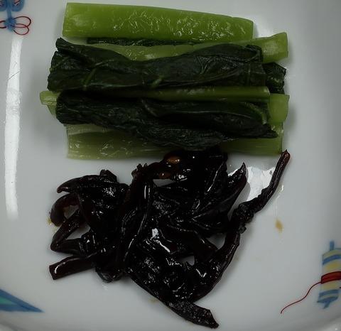 野沢菜漬・松茸木耳(上松屋)