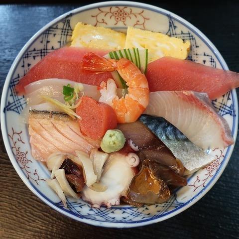 おかませ丼(よしみ)800