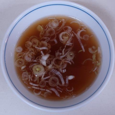 スープ(燕京)