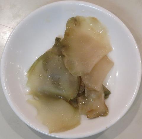 漬物(太新楼)