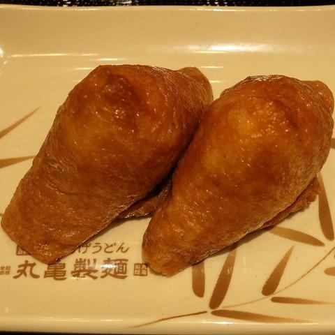 稲荷寿司(丸亀製麺)100×2
