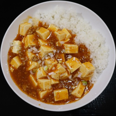 麻婆丼(縁)750