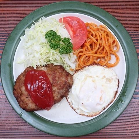 ハンバーグ定食(つかさ)730