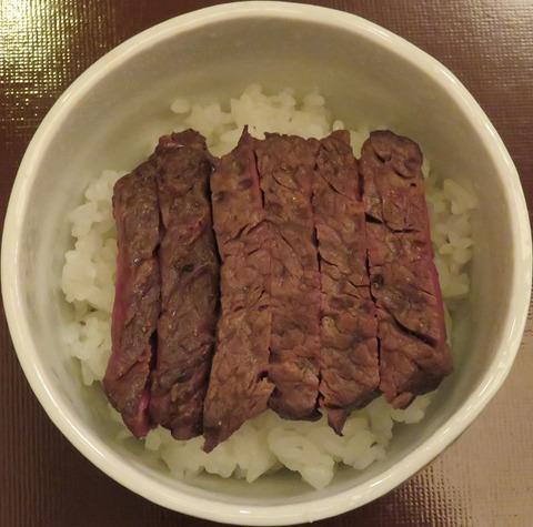 ステーキ丼(伊勢長)