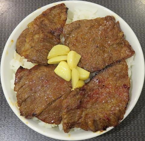 焼肉丼(東天閣)