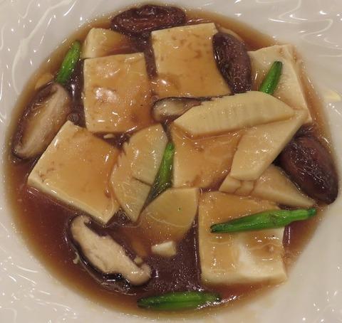 豆腐のオイスターソース煮込み2080
