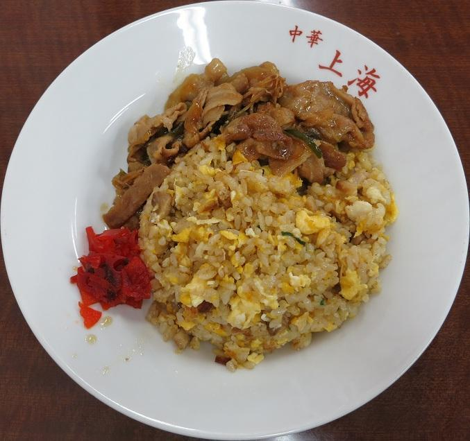 生姜焼焼飯アップ
