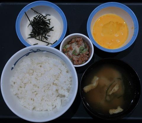 玉子かけごはんとろろ納豆(松屋)390