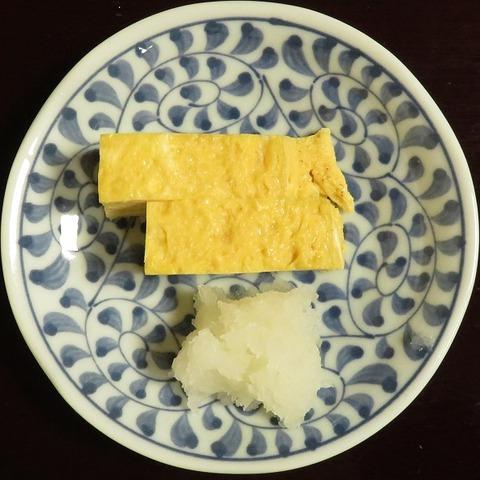 玉子焼(松し満)