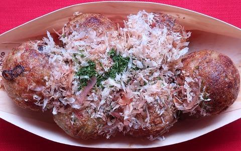 蛸焼(銀だこ)500