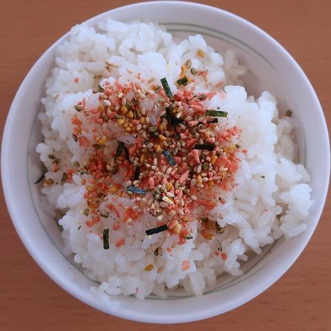 御飯(町田市庁舎食堂)