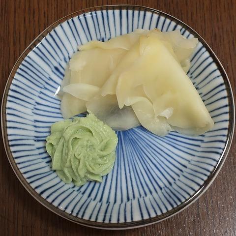 ガリ(福寿司)