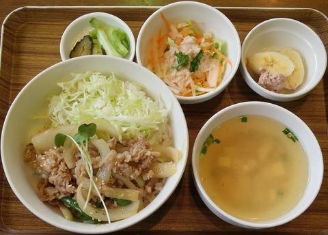 日替りカフェ御飯(ハナショウブ)500