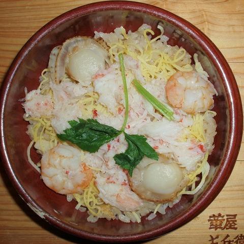 カニ釜飯(華屋与兵衛)