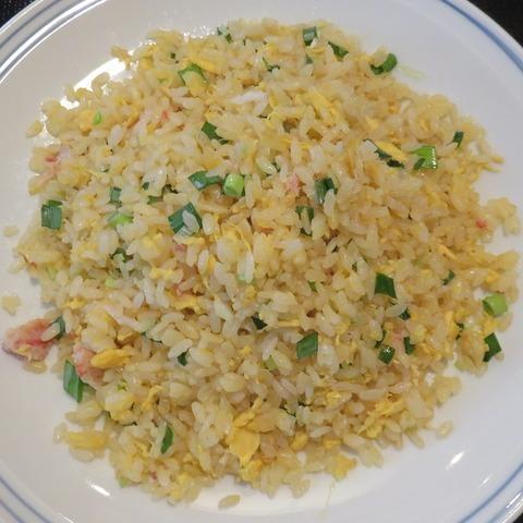 蟹炒飯(好華)1200