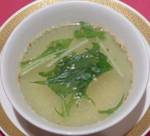 スープ(瑞兆)