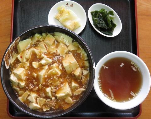 マーボ丼(大雄)850