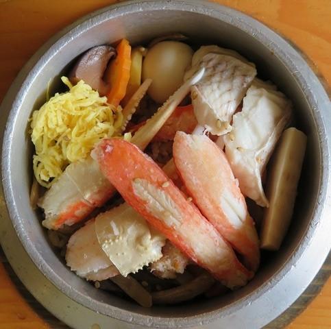 華釜飯2000