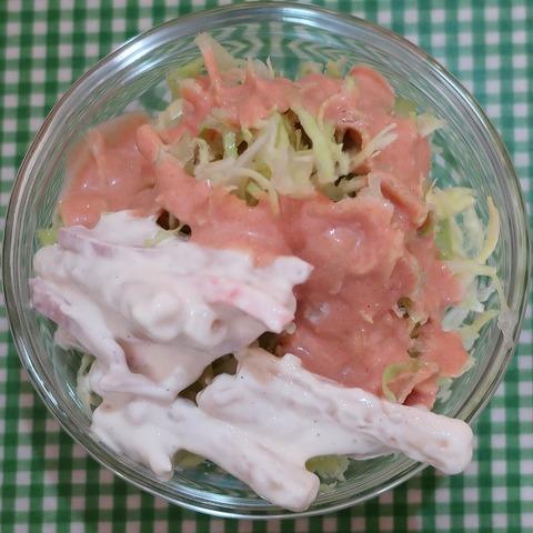 サラダ(こあっと)