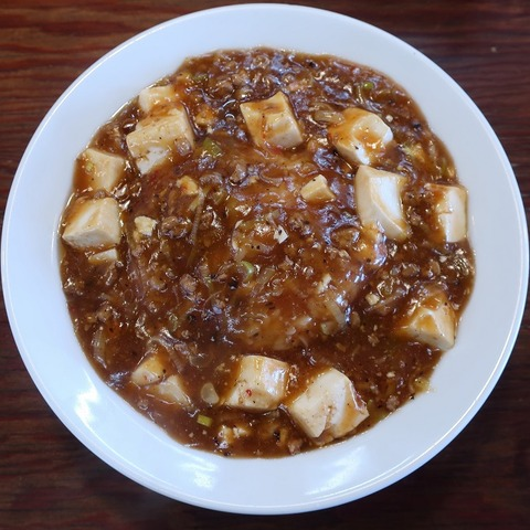 麻婆豆腐丼(壱徹)770