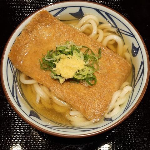 きつねうどん(丸亀製麺)420