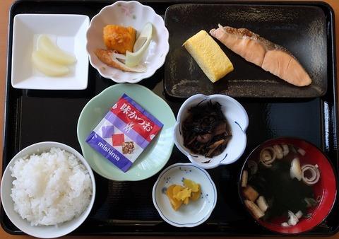 和定食(じゃむおばさん)500