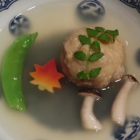 里芋饅頭(きたざと)1000