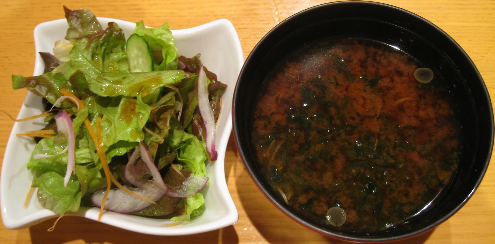 サラダ&赤出汁