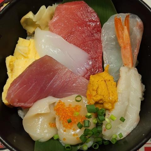 ちらし丼(なかだ屋)1300