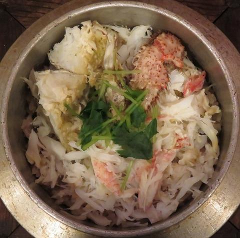 かに釜飯(かづ)1200