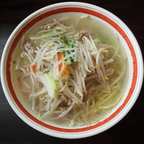 塩タンメン(〇俊)700