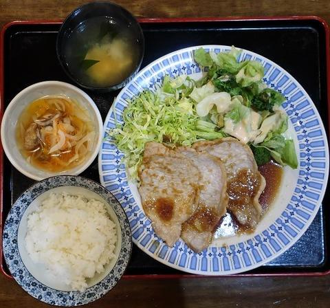 生姜焼定食(檸檬)870