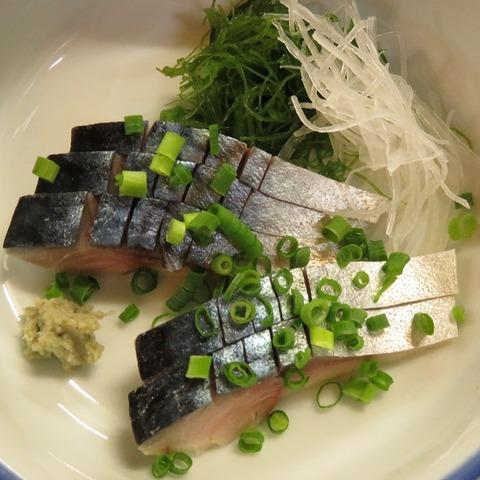 〆鯖(丸太ごうし)