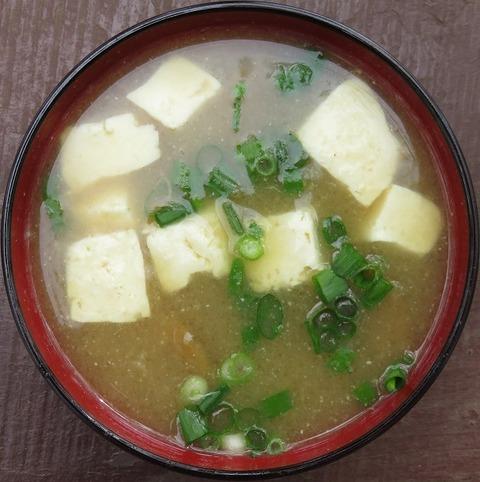 なめこ汁(春美茶屋)250