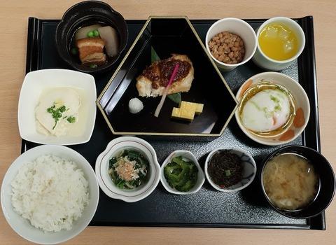 朝食膳(八重山)3052