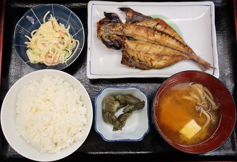 鯵開き焼定食(かぎ山)600