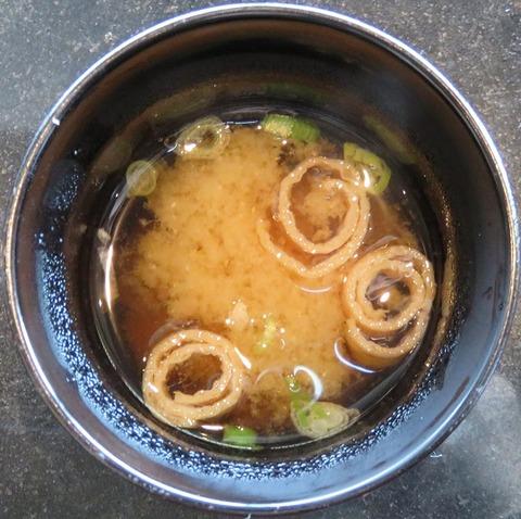 味噌汁(銀杏)