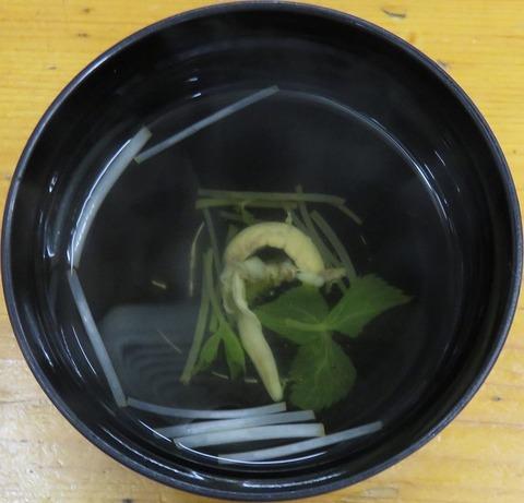 肝吸(川栄)