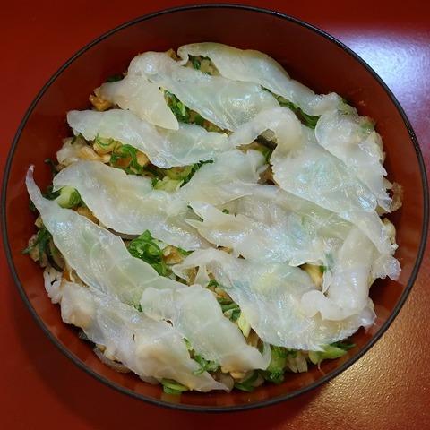河豚丼(優辰)2300