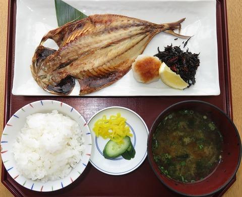 鯵一夜干定食(米三)1300
